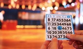 The differences between Bingo Games
